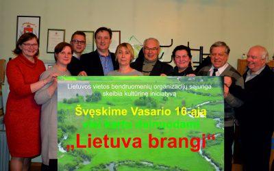 """Visos Lietuvos bendruomenės kviečiamos Vasario 16-ąją dainuoti dainą """"Lietuva brangi"""""""