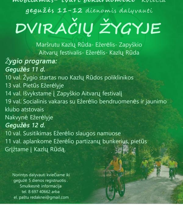 Kviečiame dalyvauti dviračių žygyje